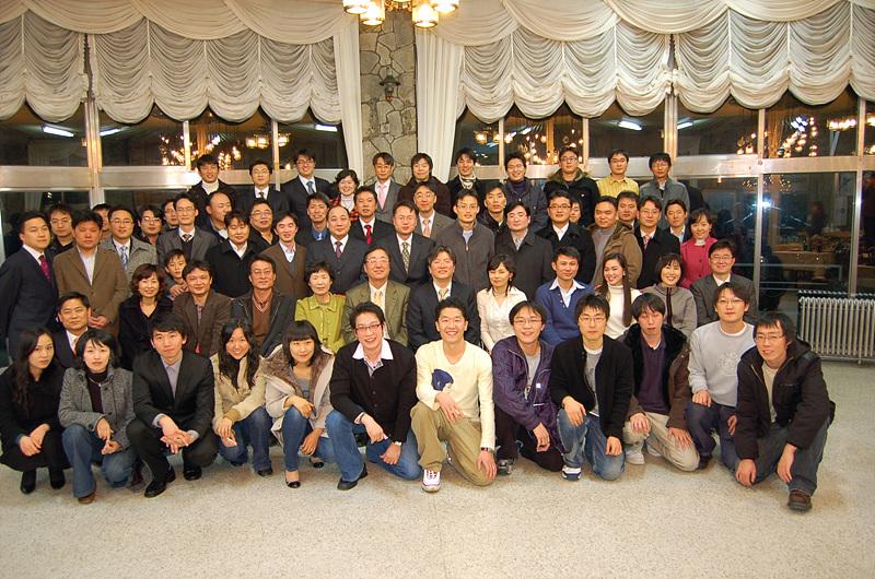 2007 1 6 new year.jpg
