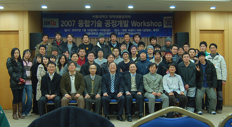 2007 1 18 BK Hongcheon.jpg