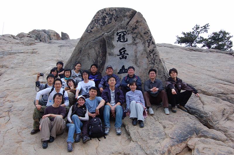 2007 3 23 gwanak_008.jpg