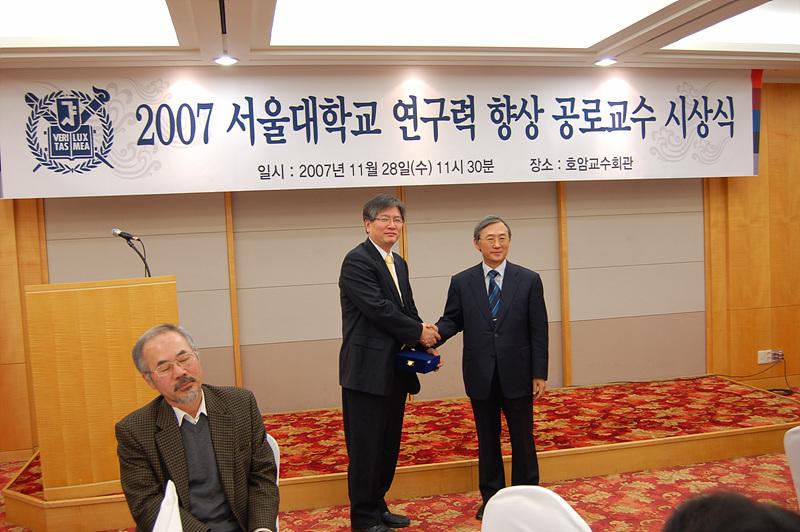 2007_11_28 award_009.jpg