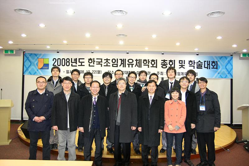2008_12_22_143.jpg