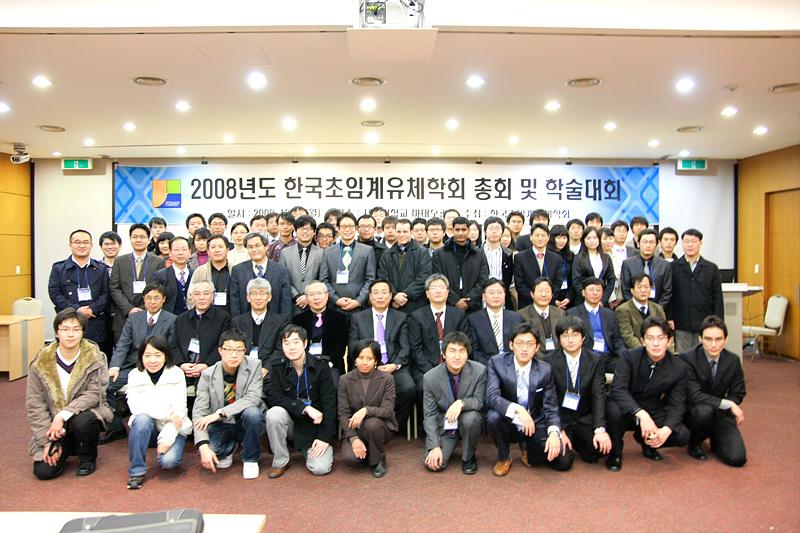 2008_12_22_086.jpg