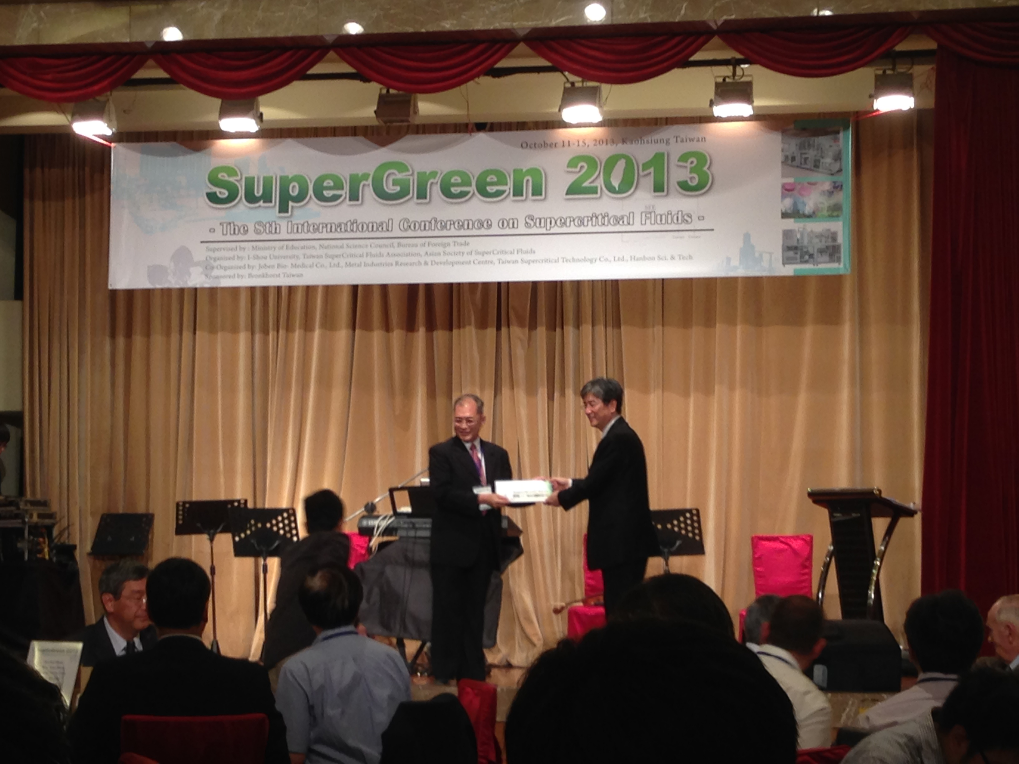 2013 10 12 Supergreen_IMG_2075.JPG