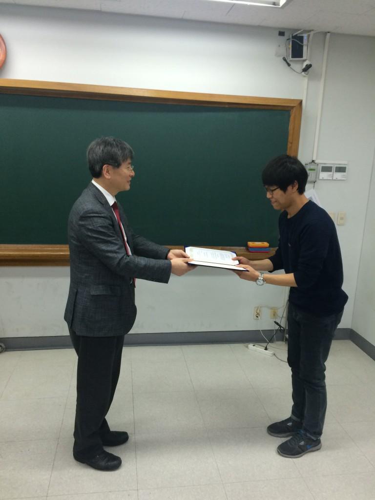 2014 11 ICSST award_IMG_3581.JPG