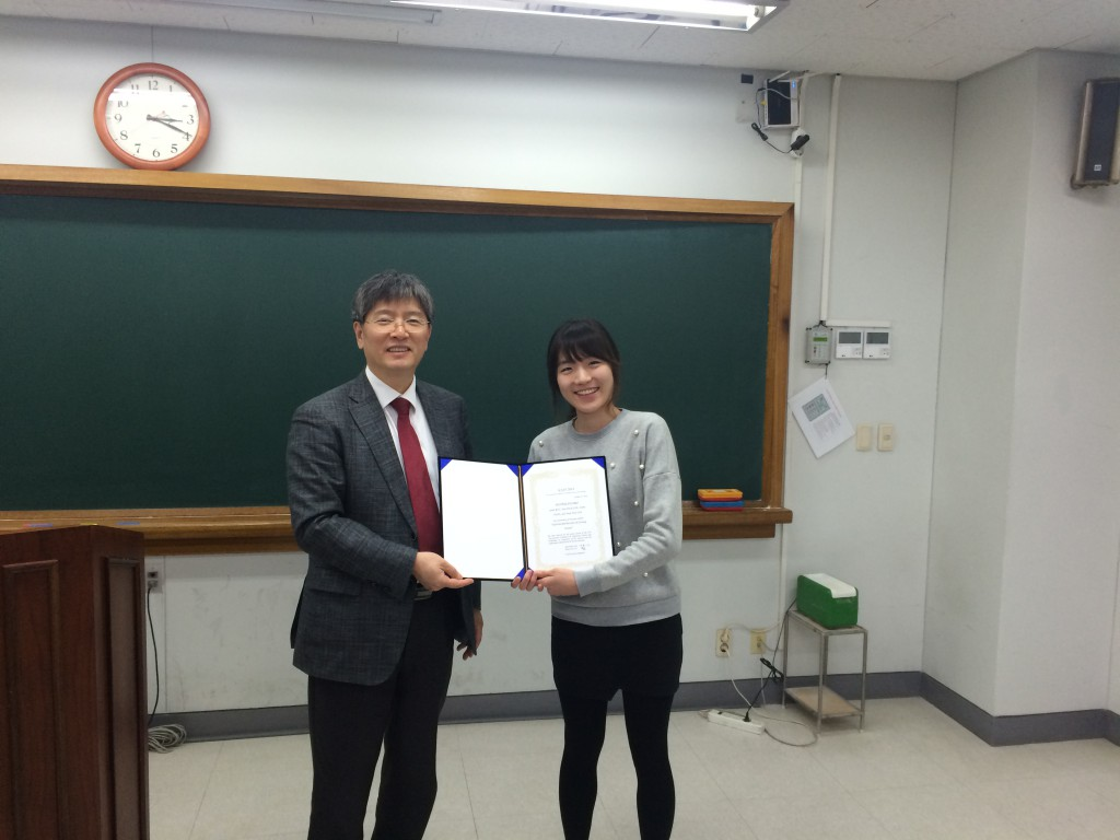 2014 11 ICSST award_IMG_3578.JPG