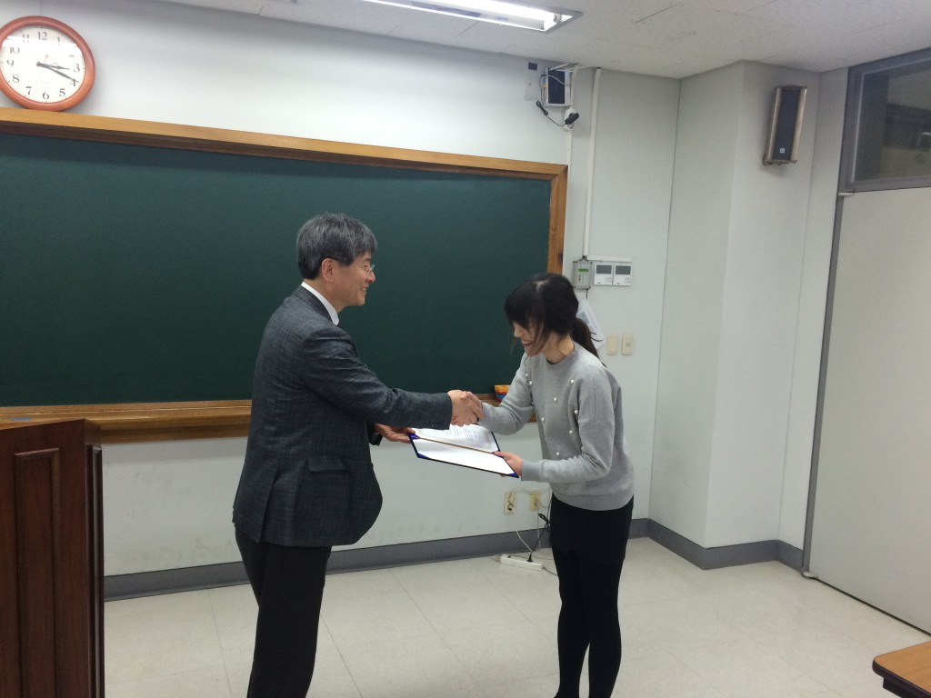 2014 11 ICSST award_IMG_3577.JPG