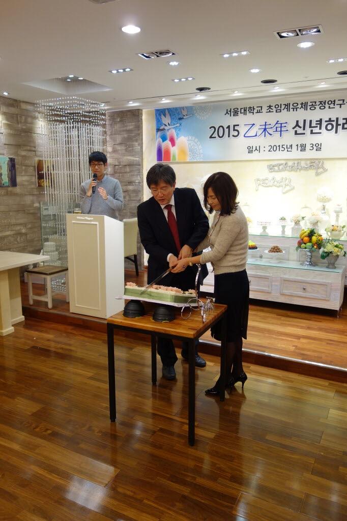 2015 1 new year 7.JPG